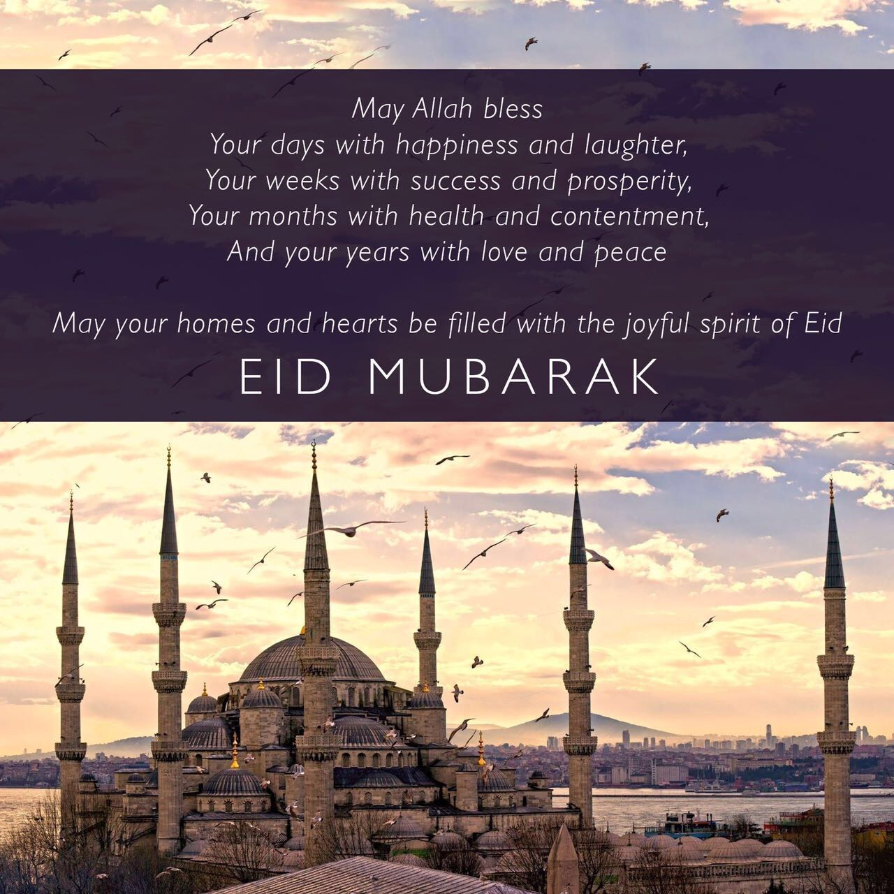 Eid al fitr mubarak the best eid greetings this year inspirere eid mubarak card i cant remember who i received this from but it was a beautiful prayer with a backdrop of one of the worlds most beautiful cities m4hsunfo